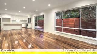 2 Valma Court, Forest Hill