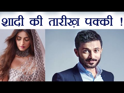Sonam Kapoor & Anand Ahuja's WEDDING date REVEALED | FilmiBeat