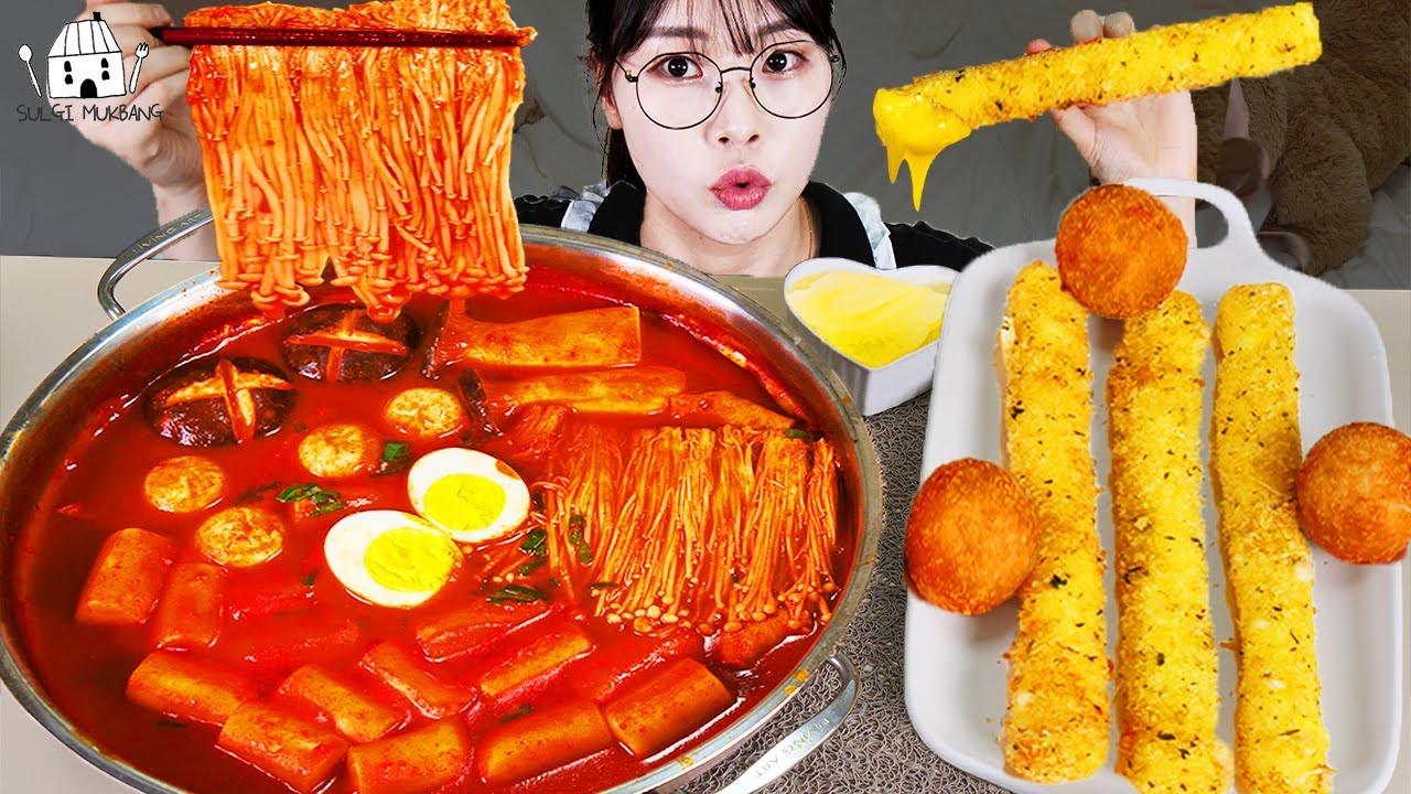 ASMR MUKBANG| 직접 만든 버섯 떡볶이 치즈스틱 치즈볼 먹방 & 레시피 FRIED CHICKEN AND Tteokbokki EATING