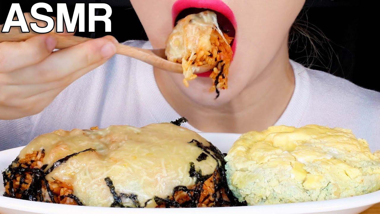 ASMR Cheesy Kimchi Fried Rice \u0026 Steamed Egg 치즈김치볶음밥, 계란찜 먹방 Eating Sounds Mukbang