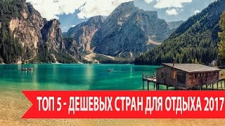 видео Где отдохнуть в Белоруссии на Новый год 2017