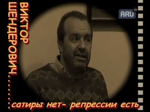 Анекдоты про Путина - Шендерович