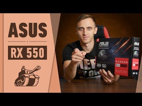 Купить Видеокарта Asus GeForce GTX 1050 Ti Phoenix [PH