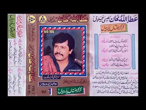 Attaullah Khan Esakhelvi Purani Yaadein Volume 01 Dohray Mahiey