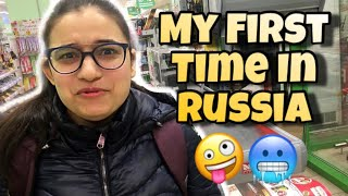Jab main pehli bar Russia ayi thi | First Experience