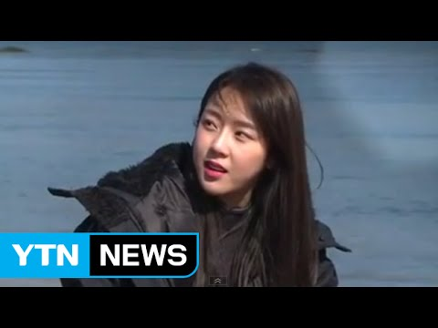 이태임·예원 동영상 유출로 '시끌' / YTN