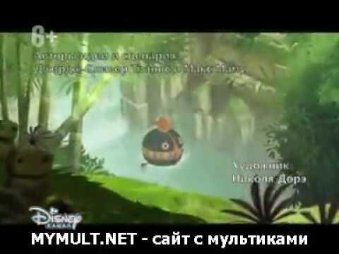 Мультфильм мини ниндзя смотреть онлайн бесплатно