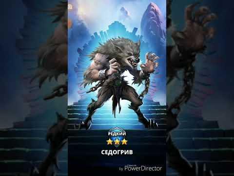 Призыв Рыцарей Авалона ×45 и отрядов ×11 (Empires & Puzzles RPG Game)