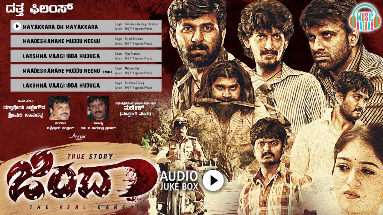Jindaa Kannada Movie Jukebox 2017 Mussanje Mahesh Sridhar