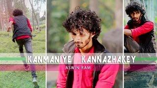 Kanmaniye Kannazhake-Original-Malayalam English Tamil song -Aswin Ram -Official -lyric