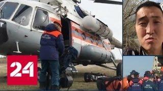 Смотреть видео В Якутии для борьбы с паводком привлекут ледокол - Россия 24 онлайн