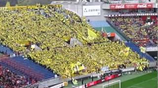 2011年12月3日 J1第34節 浦和1-3柏 埼玉スタジアム 優勝がかかっている...