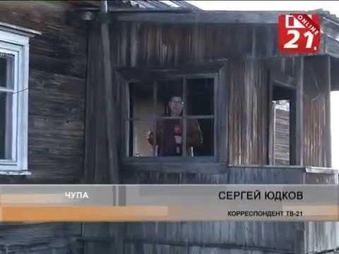 Окно в Карелию -