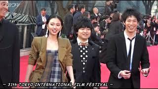 【TBTV速報】http://twitter.com/tbtvtwit 【Tokyo Borderless TV】 http://tokyoborderless.tv/ (C) 2018 TIFF.