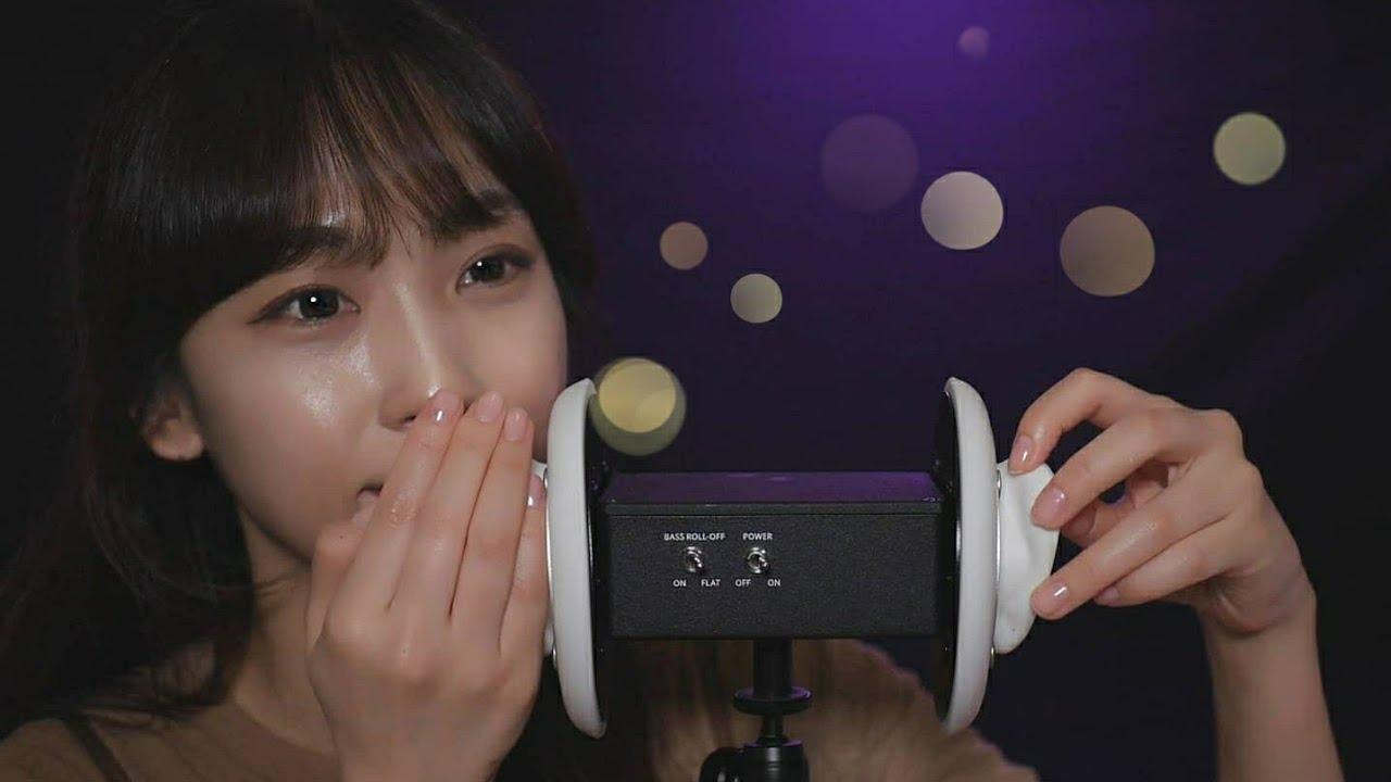[ASMR] DEEP Ear to Ear Whispering Korean Trigger Words + Oil Ear Massage