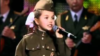 Скачать Катюша Валерия Курнушкина и хор имени Александрова