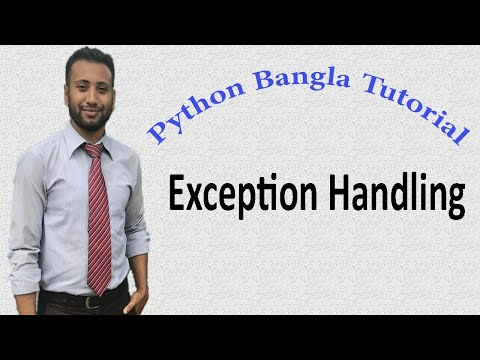 Python Bangla Tutorials 50 : Exception Handling (part-2) thumbnail