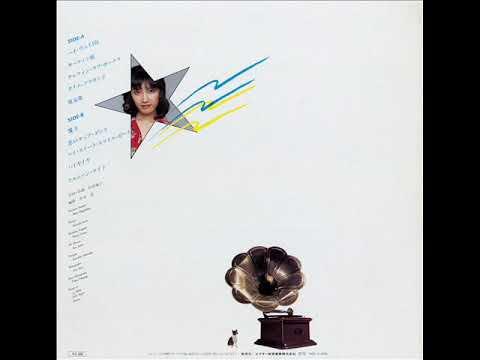 杉田優子 2nd『American Comics』[1979] (Full Album)
