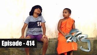 Sidu | Episode 414 08th March 2018 Thumbnail