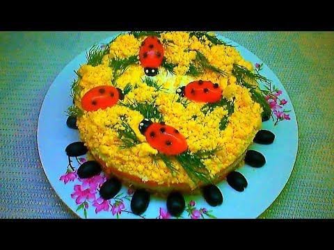 Салат МИМОЗА /Салат Мимоза классический/салат МИМОЗА самый вкусный/Простой рецепт салата