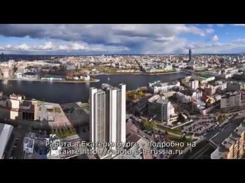 Как пройти в наш офис в Екатеринбурге