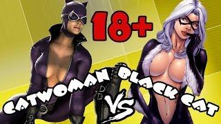 Турнир [Живность] Женщина - кошка (DC) vs Чёрная кошка (Marvel) 18+