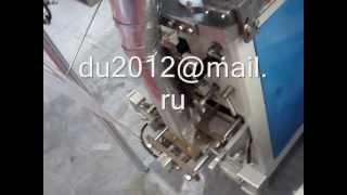 Фасовочный автомат DXDK 150(Термоупаковочное, оборудование,для,современной,упаковки,термоусадочную,плёнку,термотуннели,фасовочно,уп..., 2013-06-27T09:06:54.000Z)