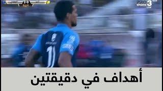 شاهد الدقائق المجنونة في مباراة أحد والهلال.. 3 أهداف في دقيقتين !!