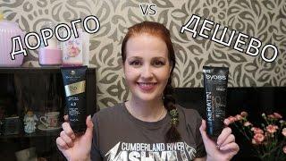 видео Кератиновые маски для волос