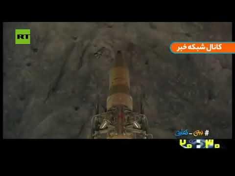 """0 - إيران تنشر للمرة الأولى فيديو للهجوم الصاروخي على القوات الأمريكية في """"عين الأسد"""" بالعراق"""