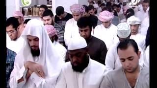 سورة الواقعة كاملة  - الشيخ ياسر الدوسري - يوم 19/ ليلة 20 رمضان 1434هـ - دبي