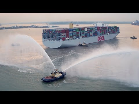 World's largest container ship OOCL Hong Kong's maiden call