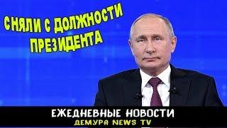 Путин смертельно надоел россиянам