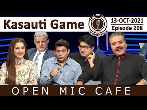 Open Mic Cafe with Aftab Iqbal | 13 October 2021 | Kasauti Game | Episode 208 | GWAI