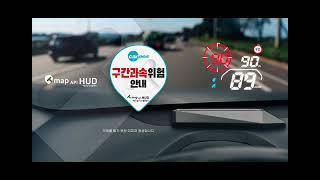 카포스 T HUD 홍보영상