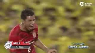 Paulinho Amazing Long Freekick Goal 保利尼奥超远电梯球破门 Guangzhou Evergrande vs Kashiwa Reysol/柏レイソル