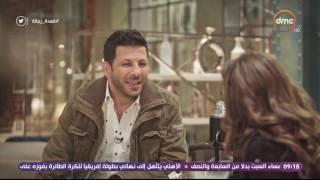 قعدة رجالة - ماذا طلبت ميار الغيطي من إياد نصار في مسلسل