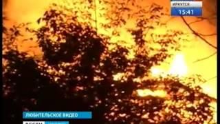 """Деревянный дом горел ночью на глазах у Дениса Гука в Иркутске, """"Вести-Иркутск"""""""