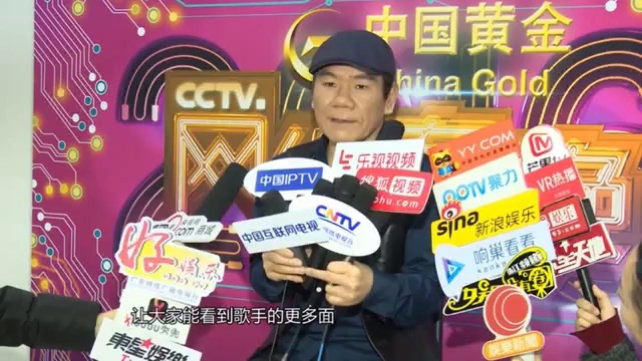 """《芒果撈星聞》 Mango Star News: """"老炮兒""""趙傳《歌手4》玩百變 【芒果TV官方版】 - YouTube"""