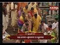 Rath Yatra 2019: Ramakrishna and Madanmohan idols are in procession  | Kalinga TV
