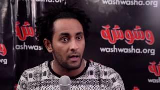 محمد علي يروي كواليس 'خناقة' اختبارات 'نجم الكوميديا'