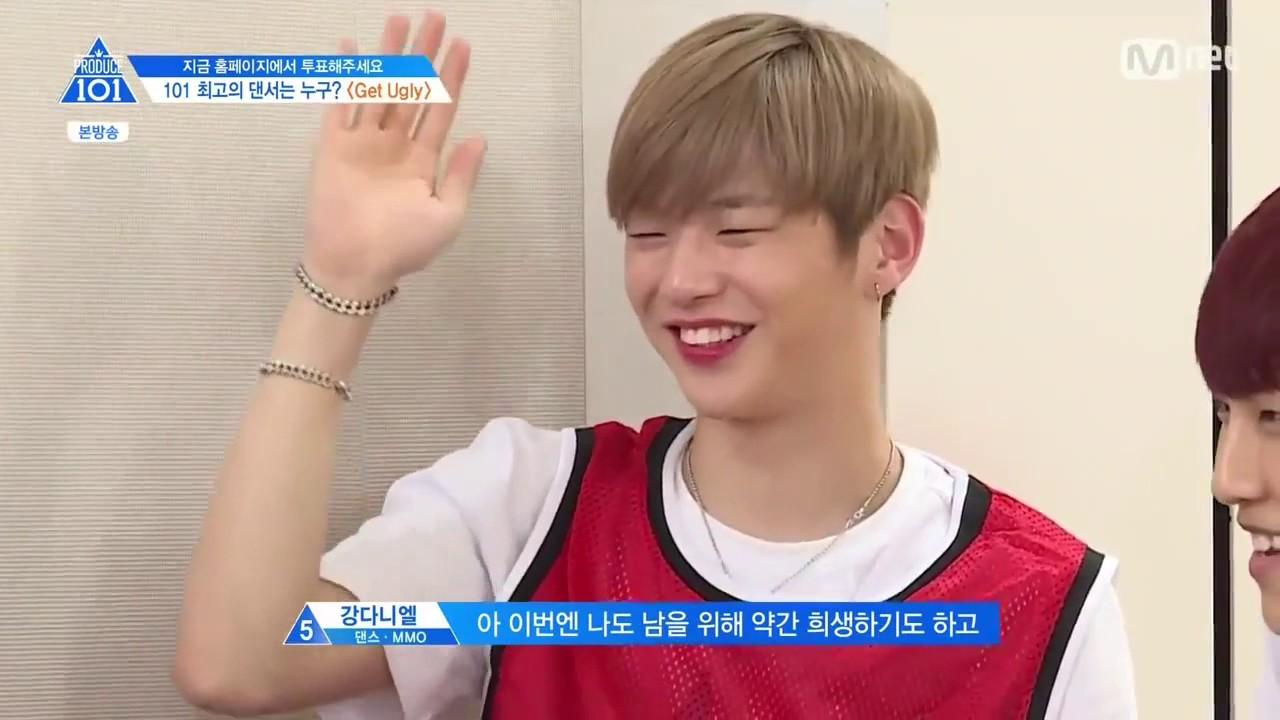 Produce 101 Season 2 Ep 7 Kang Daniel Get Ugly Leader Cut Eng Sub Youtube