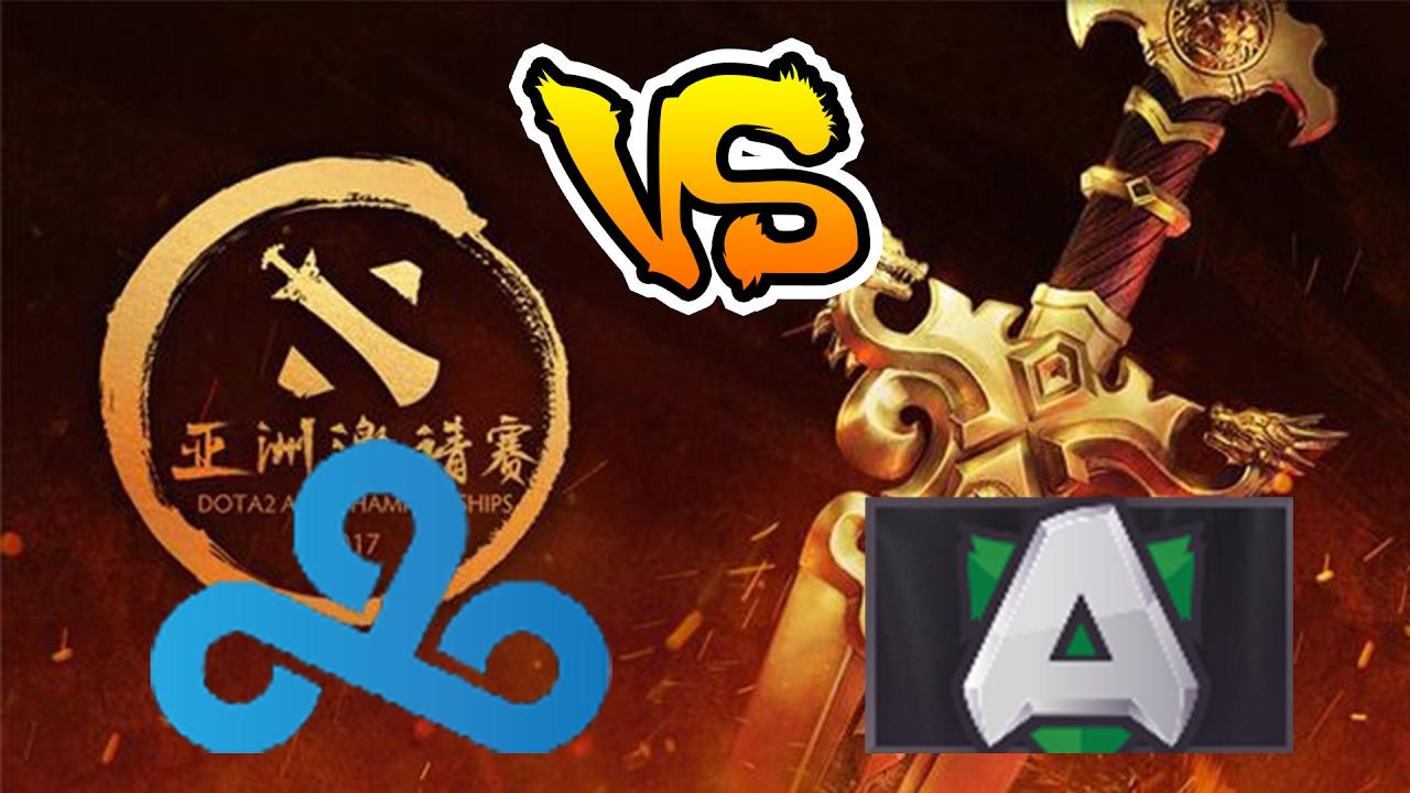 cloud 9 vs alliance dota 2 asia championships 2017 dac live