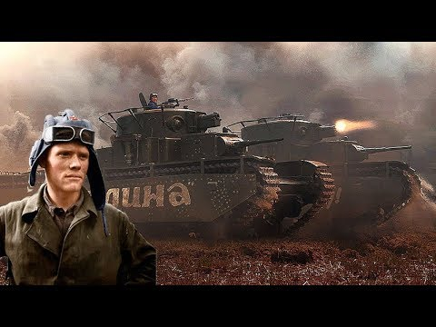 БОЕВОЕ ПРИМЕНЕНИЕ ТАНКОВ Т-35 / ВОСПОМИНАНИЯ ТАНКИСТА