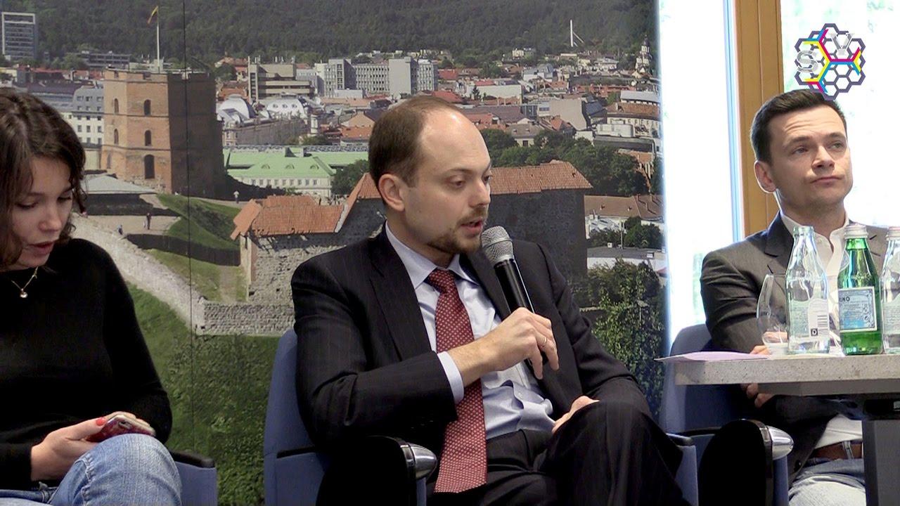 Накануне ФСР-3 в Вильнюсе состоялся Russia Forum 2017