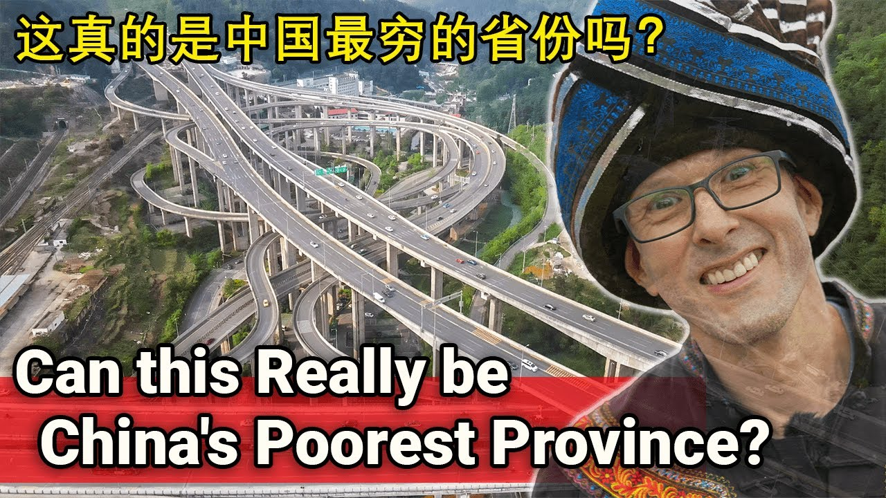 China's HUGE Infrastructure Project in the POOREST Province // 中国最穷省份的巨型基础设施工程