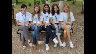 Подростковый лагерь2012