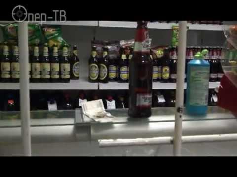 Алкоголь из под полы