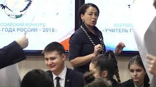 Классный час учителя Эммы Сафиуллиной