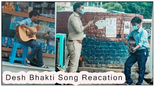 Patriotic - Desh Bhakti Song Reaction | Independence Day | Singing Prank  | Rock john Official
